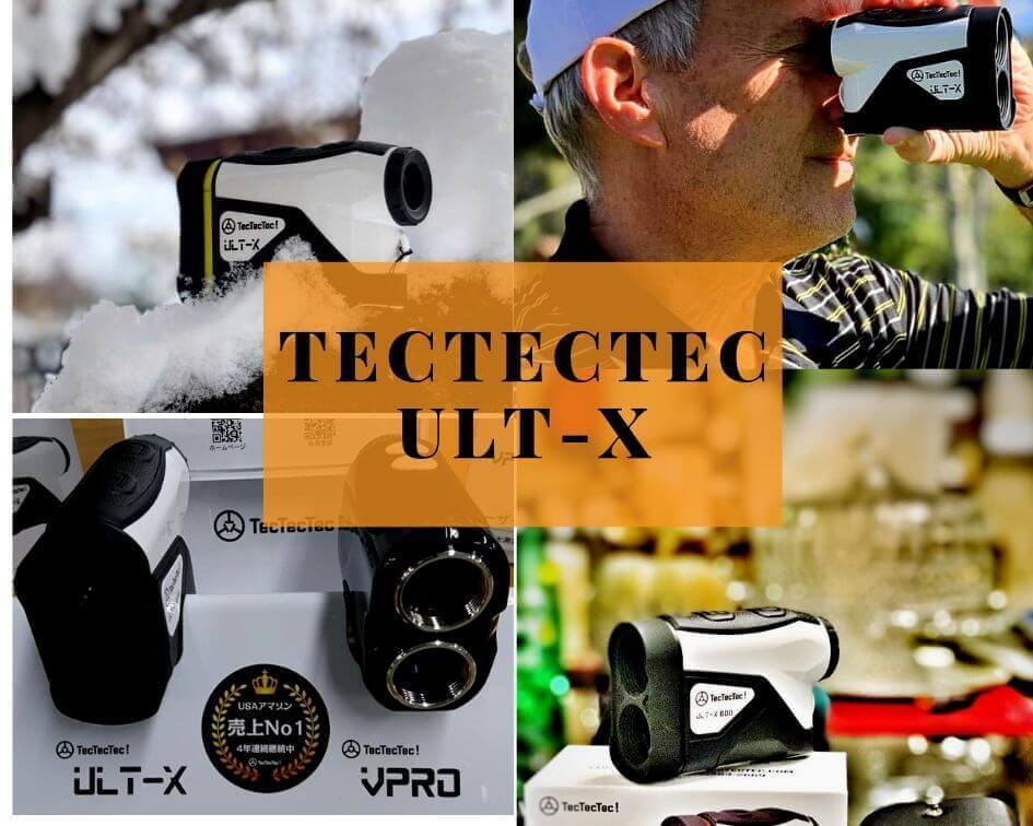 TECTECTEC ULT-X
